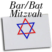 bar bat mitzvah invitations